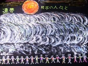"""Esta viñeta de Jose Caballero fue realizada cuando el Tsunami que arraso Japon. Y cuyo Lema """" Al laborioso pueblo  japones"""" Fue escrita en su idioma. Es igualmente terrorifica por los efectos del lanzamiento de mombas atomicas"""
